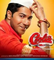 Coolie No. 1 HINDI Movie