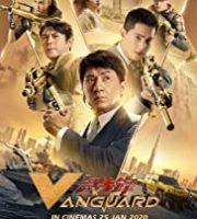 Vanguard HD Movie